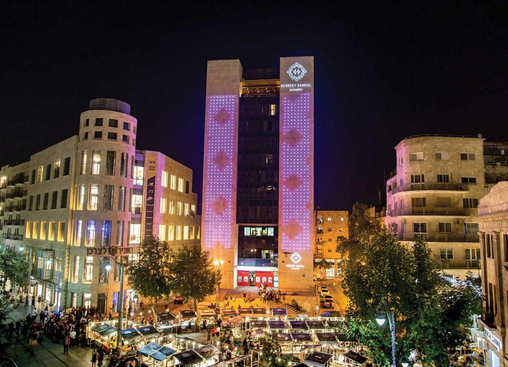 מלון הרברט סמואל ירושלים