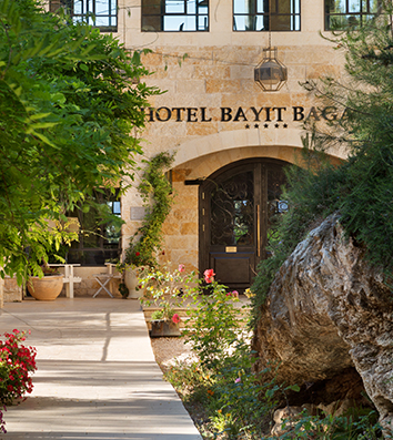 Bayit Bagalil Boutique Hotel